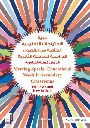 Meeting Special Educational Needs in Secondary Classrooms