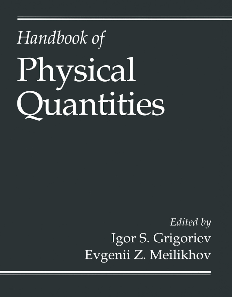 Handbook of Physical Quantities: 1st Edition (Hardback) book cover