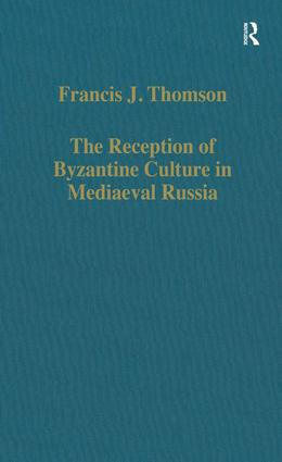 The Reception of Byzantine Culture in Mediaeval Russia: 1st Edition (Hardback) book cover