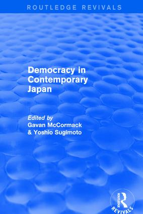 Democracy in Contemporary Japan: 1st Edition (Paperback) book cover
