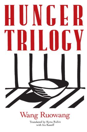 Hunger Trilogy: 1st Edition (Paperback) book cover