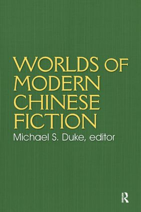 Worlds of Modern Chinese Fiction: Short Stories and Novellas from the People's Republic, Taiwan and Hong Kong: Short Stories and Novellas from the People's Republic, Taiwan and Hong Kong, 1st Edition (Paperback) book cover