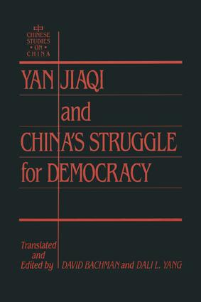 Yin Jiaqi and China's Struggle for Democracy: 1st Edition (Paperback) book cover