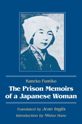 The Prison Memoirs of a Japanese Woman: 1st Edition (Paperback) book cover