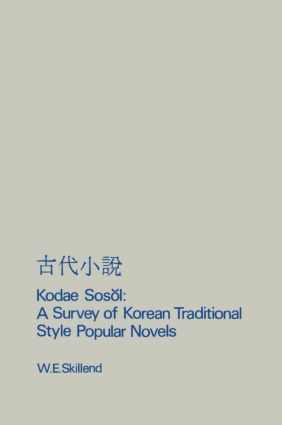 Kodae Sosol: 1st Edition (Paperback) book cover
