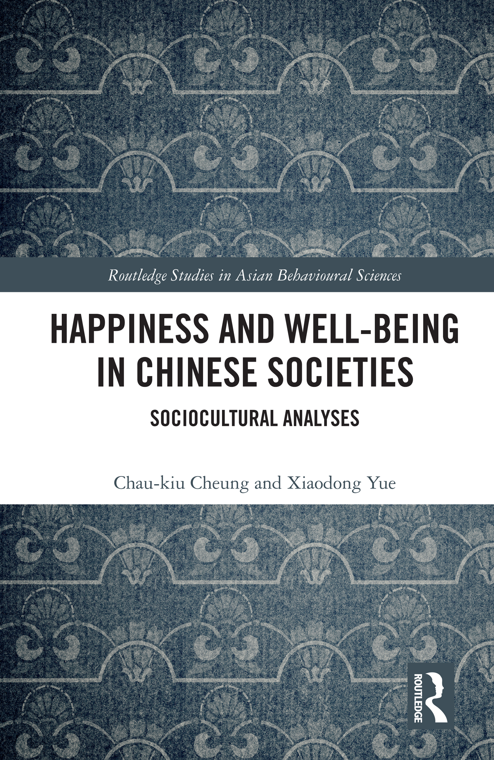 Effects of personal dispositions on well-being
