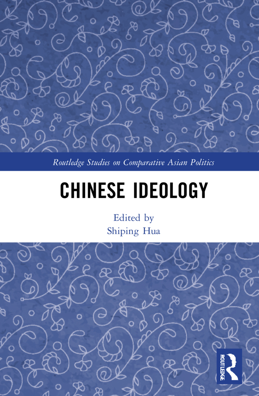 Fascism with Chinese characteristics