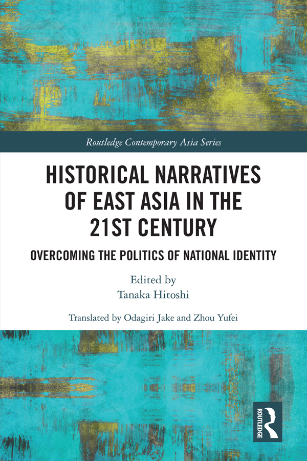 Transnational Asia and its changing dynamics at the turn of the twenty-first century                            1