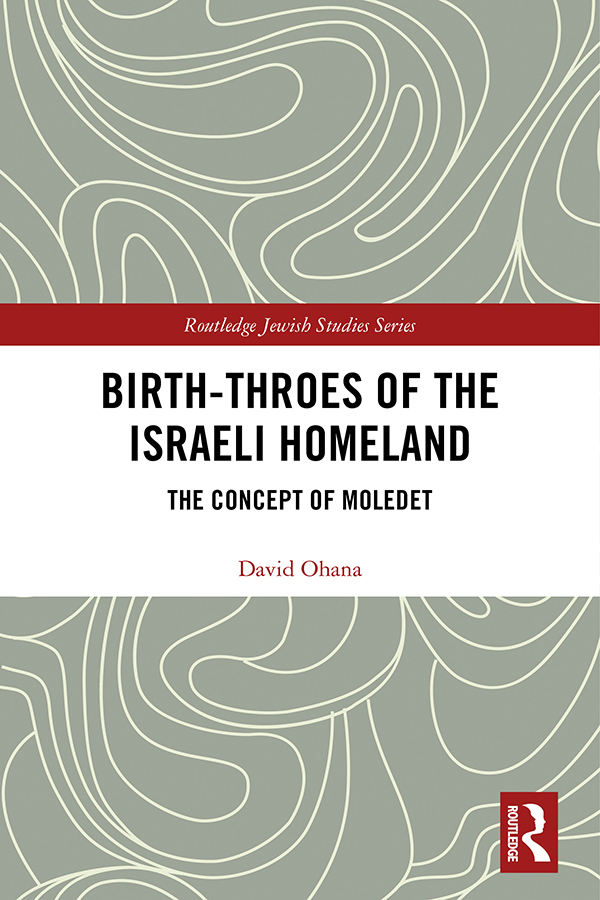 Birth-Throes of the Israeli Homeland