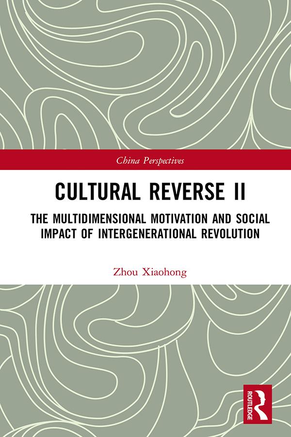 Cultural Reverse Ⅱ