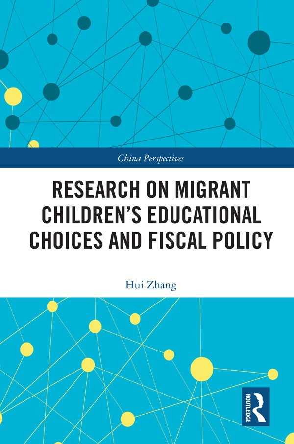 Theory analysis of migrant children's educational choices
