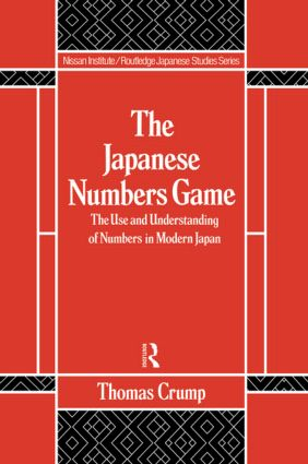 Japanese Numbers Game (Hardback) book cover