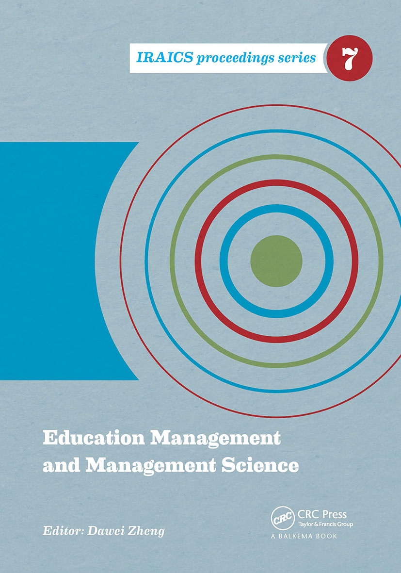 Education Management and Management Science: Proceedings of the International Conference on Education Management and Management Science (ICEMMS 2014), August 7-8, 2014, Tianjin, China book cover