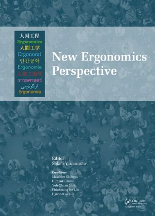 New Ergonomics Perspective: Selected papers of the 10th Pan-Pacific Conference on Ergonomics, Tokyo, Japan, 25-28 August 2014, 1st Edition (Hardback) book cover