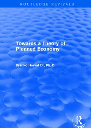 Towards a Theory of Planned Economy book cover