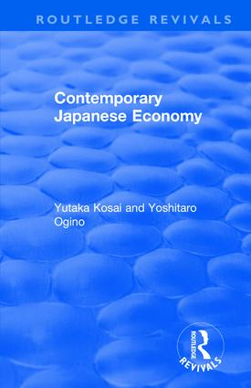 Contemporary Japanese Economy: 1st Edition (Paperback) book cover