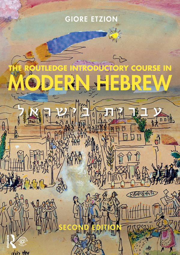 The Routledge Introductory Course in Modern Hebrew: Hebrew in Israel, 2nd Edition (Hardback) book cover