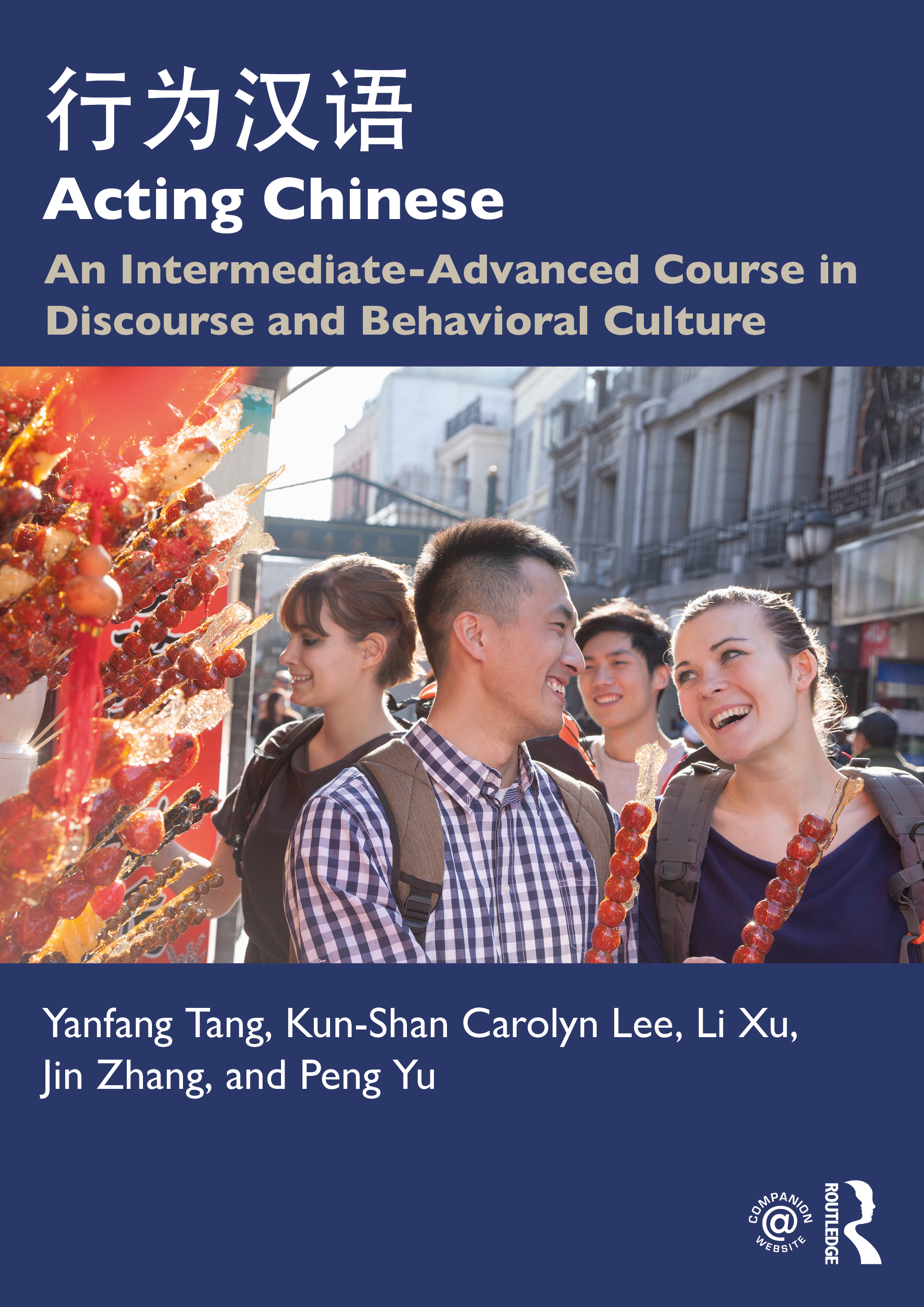 Acting Chinese: An Intermediate-Advanced Course in Discourse and Behavioral Culture 《行为汉语》 book cover