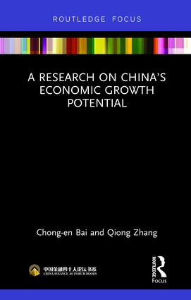 A Research on China's Economic Growth Potential: 1st Edition (Hardback) book cover