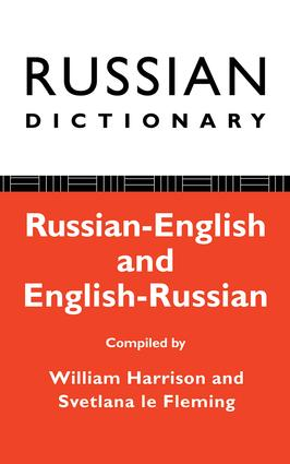 Russian Dictionary: Russian-English, English-Russian book cover