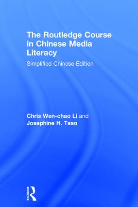 The Routledge Course in Chinese Media Literacy book cover