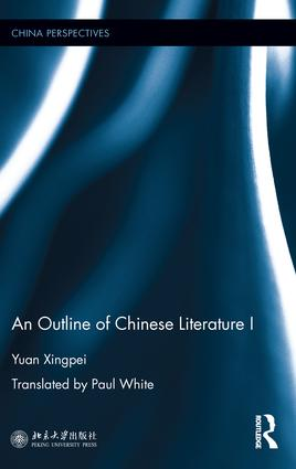 An Outline of Chinese Literature I book cover