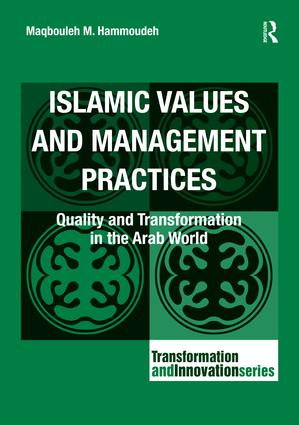 Islamic Values and Management Practices (Paperback) book cover