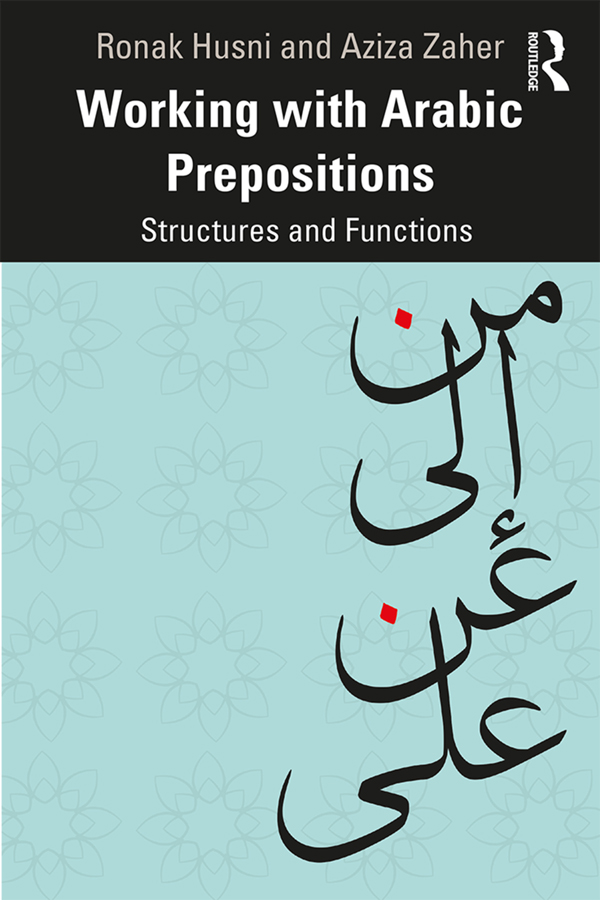 Working with Arabic Prepositions: Structures and Functions book cover