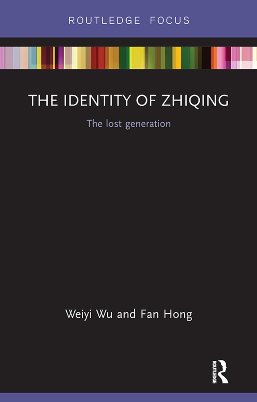 The Identity of Zhiqing: The Lost Generation book cover