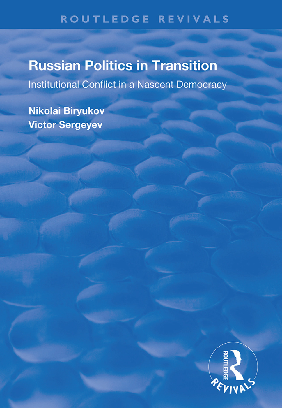 Russian Politics in Transition book cover