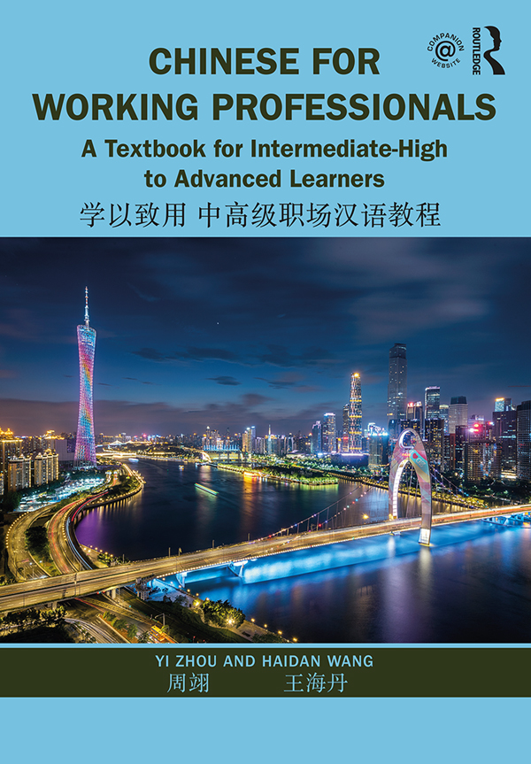 Chinese for Working Professionals: A Textbook for Intermediate-High to Advanced Learners, 1st Edition (Hardback) book cover