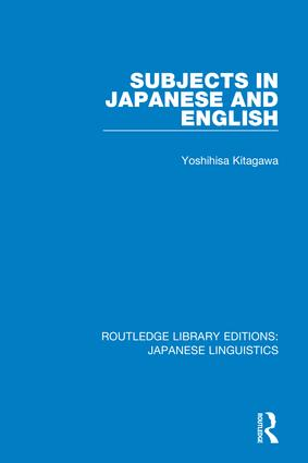 Subjects in Japanese and English: 1st Edition (Hardback) book cover