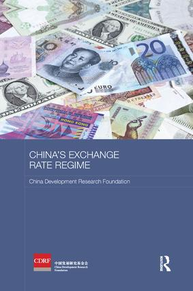 China's Exchange Rate Regime: 1st Edition (Paperback) book cover