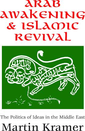 Arab Awakening and Islamic Revival: The Politics of Ideas in the Middle East, 1st Edition (Hardback) book cover