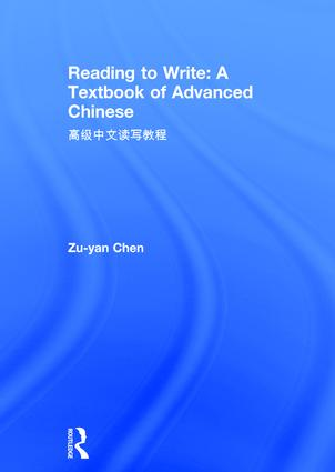 Reading to Write: A Textbook of Advanced Chinese: 1st Edition (Hardback) book cover
