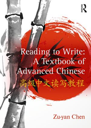 Reading to Write: A Textbook of Advanced Chinese: 1st Edition (Paperback) book cover