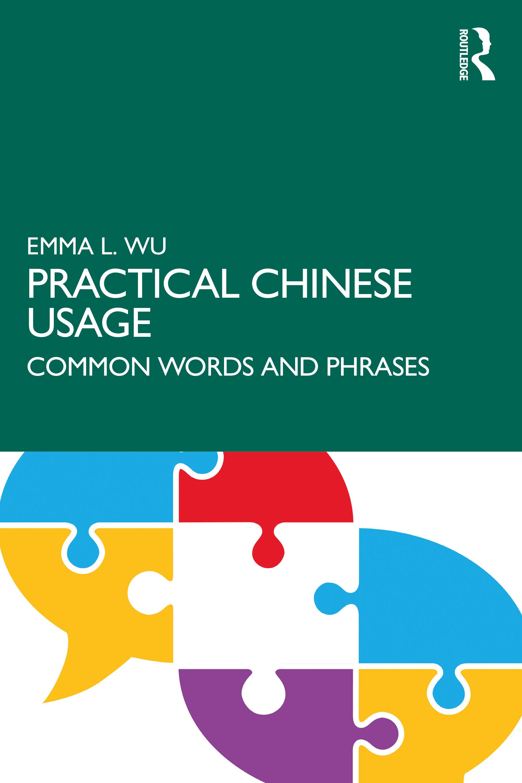 Practical Chinese Usage