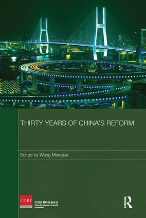 Thirty Years of China's Reform book cover