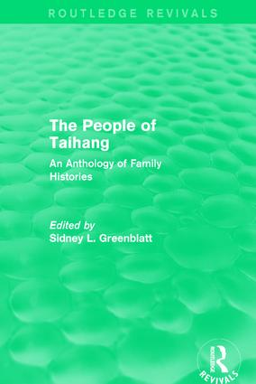 The People of Taihang: An Anthology of Family Histories, 1st Edition (Paperback) book cover