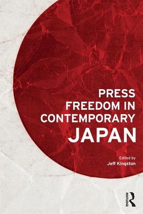 Press Freedom in Contemporary Japan (Paperback) book cover