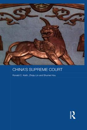China's Supreme Court: 1st Edition (Paperback) book cover
