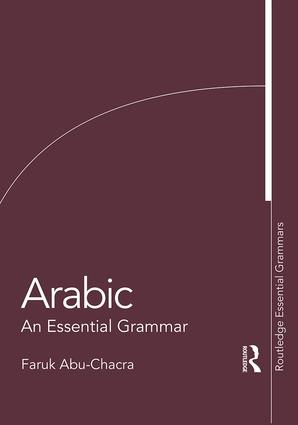 Arabic: An Essential Grammar book cover