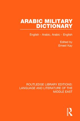 Arabic Military Dictionary: English-Arabic, Arabic-English book cover