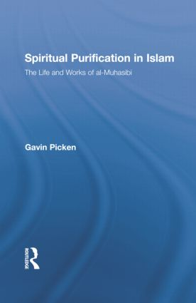 Spiritual Purification in Islam