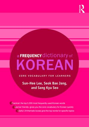 A Frequency Dictionary of Korean: Core Vocabulary for Learners book cover
