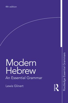Modern Hebrew: An Essential Grammar book cover