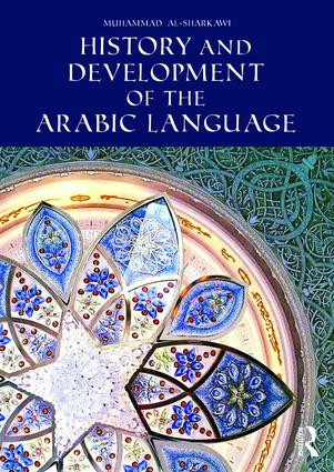 History and Development of the Arabic Language book cover