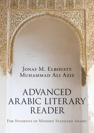 Advanced Arabic Literary Reader: For Students of Modern Standard Arabic book cover