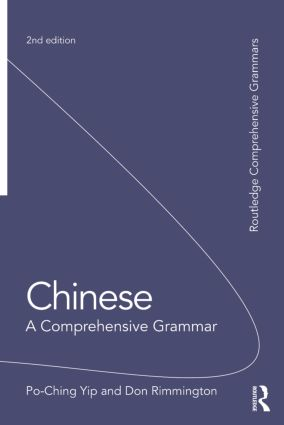 Chinese: A Comprehensive Grammar book cover