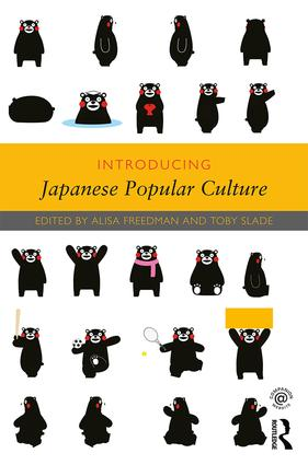 Introducing Japanese Popular Culture book cover